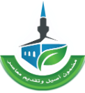 Imam A'zam Abu Hanifah Institute